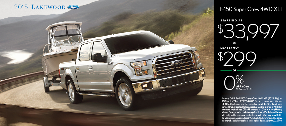 new ford vehicle sales lease specials in lakewood wa lakewood ford. Black Bedroom Furniture Sets. Home Design Ideas