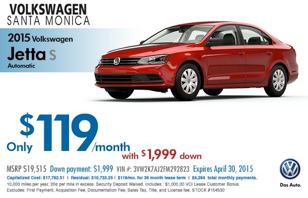 Volkswagen coupons service santa monica