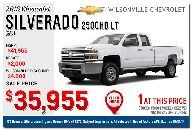 Chevrolet coupons discounts